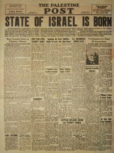 palestine_post_israel_born_1948