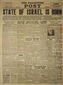 palestine_post_israel_born_1948