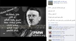 Hitlerfacebook1