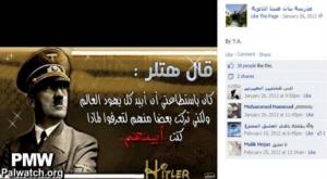 Hitlerfacebook2
