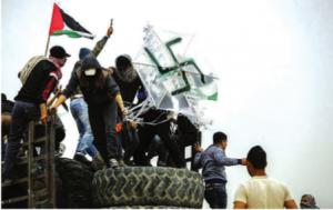 Image by IDF